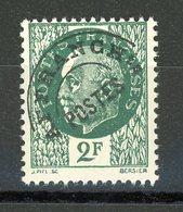 FRANCE -  PRÉOBLITÉRÉ - N° Yvert  86** - 1893-1947
