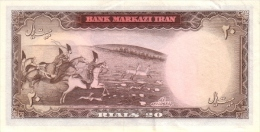 PERSIA P.  84 20 R 1969 UNC - Iran
