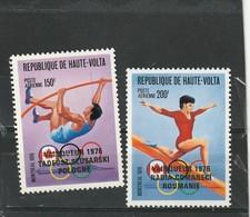 Haute Volta Oblitéré  1977  Poste Aérienne N° 213/214    Sport.  JO De Montreal - Haute-Volta (1958-1984)