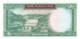 PERSIA P.  85a 50 R 1969 UNC - Iran