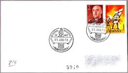 Matasellos Especial II BIENAL NACIONAL DEL ARTE. Pontevedra, Galicia, 1973 - 1931-Hoy: 2ª República - ... Juan Carlos I