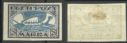 FAUX ESTLAND Estonia 1920 Michel 24 B Alter Fälschung FAKE * - Estland