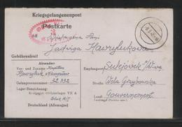 KRIEGSGEFANGENENPOST NAZI GERMANY THIRD REICH WW2 FROM PRISONER OF WAR POW CAMP OFLAG VIIA MURNAU TO SULEJOWEK GG POLAND - 1939-44: 2. WK