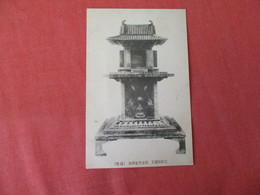Japan   To Identify  Ref 3180 - Postcards
