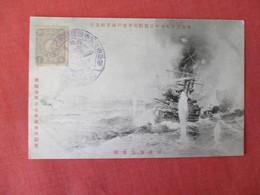 Japan    Has Stamp & Cancel    Ref 3180 - Krieg