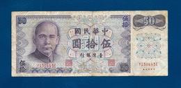 Banconota Da  50  YUAN  Della  CINA - Anno 1959. - Cina