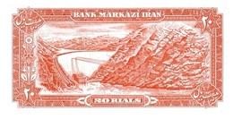 PERSIA P. 100b 20 R 1976 UNC - Iran