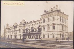 Vladivostok : Station - Russie