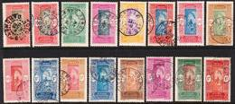 Dahomey 1925-1938 Lot 3 Timbres Oblitérés O, Voir Cachets! Je Vends Ma Collection! - Oblitérés