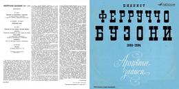Superlimited Edition CD Ferruccio Busoni PLAYS LISZT (+Chopin) - Instrumental