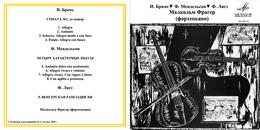 Superlimited Edition CD Malcolm Frager. BRAHMS. MENDELSSOHN. LISZT. - Instrumental
