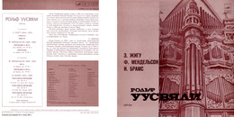Superlimited Edition CD Rolf Uusväli GIGOUT. MENDELSSOHN. BRAHMS. ORGAN WORKS. - Instrumental