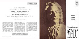 Superlimited Edition CD Rolf Uusväli. J.S. BACH. ORGAN WORKS - Instrumental