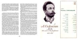 Superlimited Edition CD Vladimir Sofronizki. SCRIABIN. PIANO WORKS. 2 Vol. - Instrumental