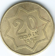 Azerbaijan - 1992 - 20 Qapik - KM3 - Scarce Brass Version - Azerbaïdjan