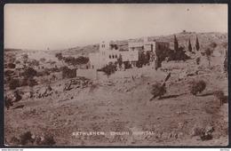 Bethlehem English Hospital B/w Photo Postcard Israel Palestine Serie No 805/51 - Palestine