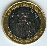 Moldavie Moldova Transdniestrie Transdnistria 100 Rublei 2011 Jean-Paul II Pape Pope UNC - Moldova