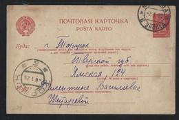 """769d.Postcard. Post 1928 Moscow. Torzhok. """" Gold Standard"""". THE USSR. - 1923-1991 URSS"""