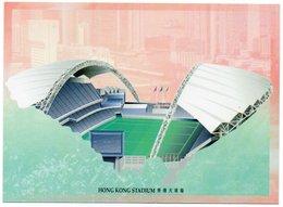 HONG KONG / CHINA - HONG KONG MODERN LANDMARKS-STADIUM / STADE / STADIO / ENTIER / STATIONERY / PREPAID - Cina (Hong Kong)