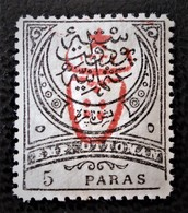 SURCHARGE 1917 - TIMBRE-POSTE 1876 - NEUF * - YT 458 - 1858-1921 Empire Ottoman