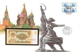 FDC Mit Bankfrischem 1 Rubelschein 1961 Rußland - Russland
