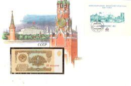 FDC Mit Bankfrischem 1 Rubelschein 1961 UDSSR - Russland