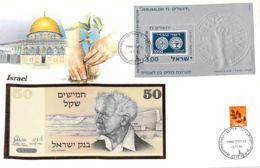 FDC Mit Geldschein 50 Schekel 1978 Bankfrisch & Block Israel - Israel