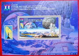 Tajikistan  2011  20th  Anniversary Of RCC  S/S  MNH - Espace