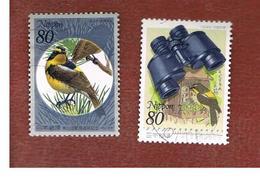 GIAPPONE  (JAPAN) - SG 2413.2414   - 1996  BIRDS WEEK  (COMPLET SET OF 2)   - USED° - 1989-... Imperatore Akihito (Periodo Heisei)