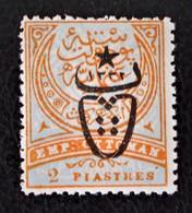 SURCHARGE 1917 - TIMBRE-POSTE DE 1876 - NEUF * - YT 464 - 1858-1921 Empire Ottoman