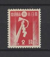 JAPON. YT  N° 261  Neuf **  1937 - Unused Stamps