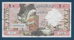 Algérie - Billet De 10 Dinars  Du 1 - 1 - 1964 - Algérie