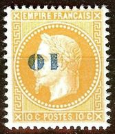 RARE NAPOLEON N°34 10c Bistre SURCHARGE INVERSEE NEUF(*) Coté + 2500€ (REPRODUCTION) - 1863-1870 Napoleone III Con Gli Allori