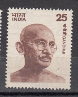 INDIA, 1976, Definitive Series, Definitives,  Mahatma Gandhi, 25p, Large Size, See Description For Details, MNH, (**) - India
