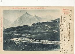 Caucase  No 21 - Géorgie