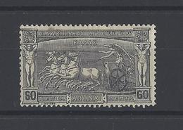 GRECE  YT  N° 108  Neuf *  1896 - 1886-1901 Small Hermes Heads
