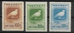 CHINA PRC 1950 C5 Sc57/9  MNG CH24A - Nuevos