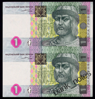 UKRAINE 1 HRYVNIA 2004 Sign. TIGIPKO UNCUT PAIR Pick 116a Unc - Ukraine