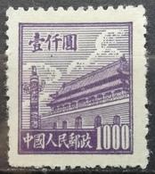1950 CHINA MNH Gate Of Heavenly Peace - 1949 - ... République Populaire