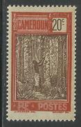 CAMEROUN 1927 YT 135** - Cameroun (1915-1959)