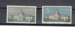 Tp CHINE - N° 1362 ET 1363 - De 1960 - ** - NEUFS - LUXES - Nuovi