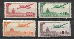 CHINA PRC 1951 C1-C5 Z-48 MH-NG CH17B - Nuevos
