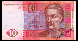 UKRAINE 10 HRYVEN 2005 STELMAKH Pick 119b Unc - Ukraine