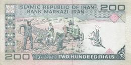 PERSIA P. 136e 200 R 1986 UNC - Iran