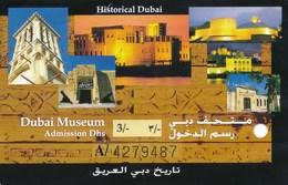 VAE Dubai 2011 Eintrittskarte Dubai Museum - United Arab Emirates