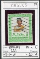 Brunei - Michel 333 - Oo Oblit. Used Gebruikt - - Brunei (1984-...)