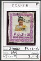 Brunei - Michel 334 - Oo Oblit. Used Gebruikt - - Brunei (1984-...)