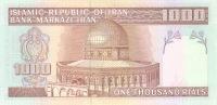 PERSIA P. 143a 1000 R 1992 UNC - Iran