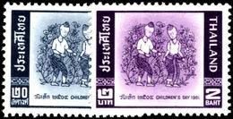 Thailand 1961 Childrens Day Unmounted Mint. - Thailand