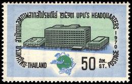 Thailand 1970 UPU Unmounted Mint. - Thailand